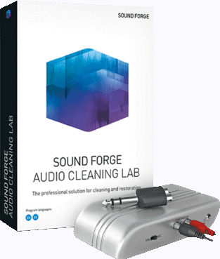 soundforge-audiocleaninglab